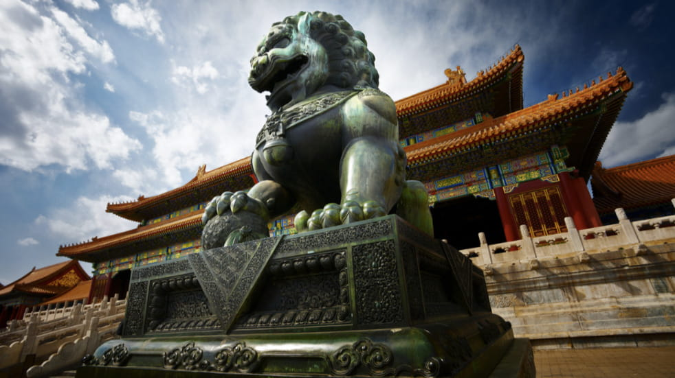 The Imperial Palace at the Forbidden City in China