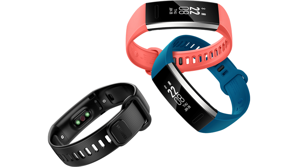 Best fitness trackers - Huawei